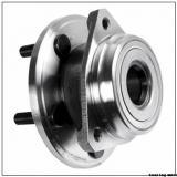 NACHI UKFS326+H2326 bearing units