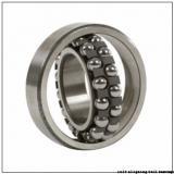 17 mm x 40 mm x 12 mm  NSK 1203 self aligning ball bearings