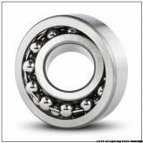 50 mm x 90 mm x 20 mm  NACHI 1210 self aligning ball bearings