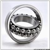 20 mm x 52 mm x 15 mm  ISO 1304 self aligning ball bearings