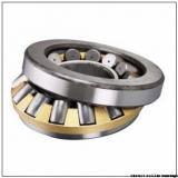 SKF K81124TN thrust roller bearings