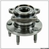 FAG 713650060 wheel bearings